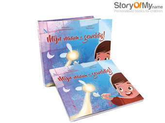 2x Voucher – Gepersonaliseerd Kinderboek Story of my Name