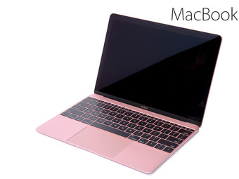 Apple MacBook (2016)
