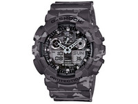 CASIO G-Shock Military
