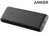 Anker PowerCore 20.000 – Quick-Charge-3.0