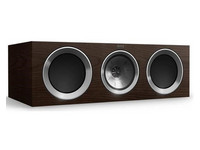 R200C Center Speaker