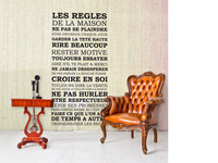Muursticker | Franse Quotes