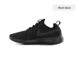 Nike Roshe Two | Dames