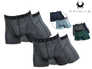 Code voor €5 korting op Cavello Boxershorts