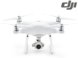 Dron DJI Phantom 4 Advanced