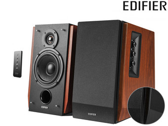 Edifier R1700BT Studio Speakers