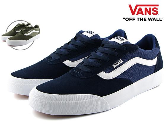 Vans Palomar Sneakers | Heren