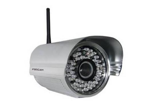 Plafonniere Wifi : Foscam fi w mp outdoor wifi camera internet s best online
