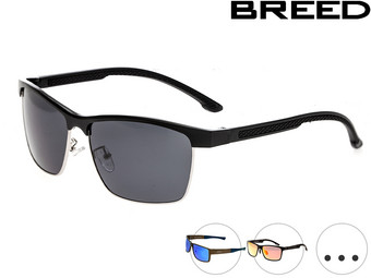 Breed Sonnenbrille | Stratus, Pyxis oder Bode