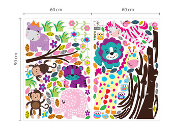 Muursticker Animals, Tree & Grass