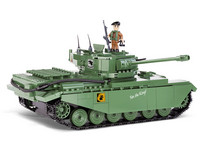 Cobi - Small Army World of Tanks - CENTURION I