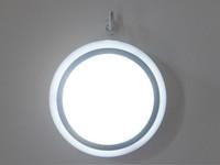 4x DreamLED LED-Leuchten mit Sensor