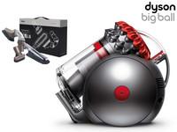 Dyson Big Ball Allergy | Hauspflege-Set