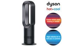 Dyson AM09 Hot & Cool | Ventilator