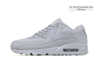 Internet's Best Online Offer Daily! » Nike Air