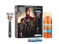Flexball Justice League Giftset