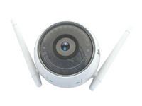 EZVIZ Husky Air IP-Kamera