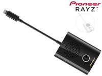 Pioneer Conference Call Speaker