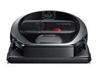 Samsung PowerBot Boost Saugroboter