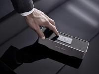 KEF Gravity One Bluetooth-Lautsprecher   Porsche D