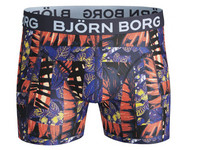 Boxershort Jungle Square | Heren