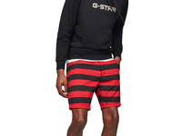 G-Star 3D Tapperd Short | Heren