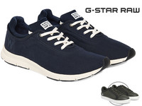 G-Star Herensneakers