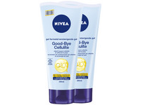 2x NIVEA Q10 Plus Gel | 200 ml