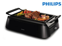 Philips Tischgrill HD6370/90