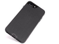 Limitless 2.0 Carbon Fiber Case für iPhones
