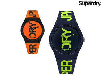 2x Superdry Urban Stealth Watch