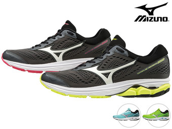 Buty do biegania Wave Rider 22