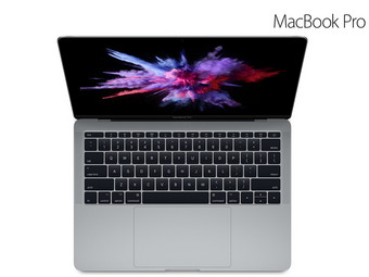Apple MacBook Pro 2017 (i5 | 8 GB)