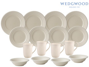Wedgwood Edme Plain Serviesset