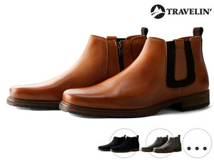 Travelin' London Chelsea Boots