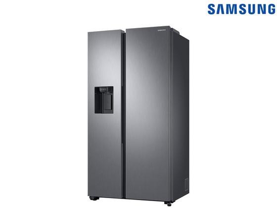 Korting Samsung Amerikaanse Koelkast | A plus plus plus