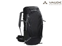Vaude Asymmetric Backpack (52+8 L)