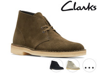 Clarks Desert Boot | Dames en Heren
