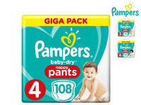 Pampers Baby Dry Gigapack | 4, 5 of 6