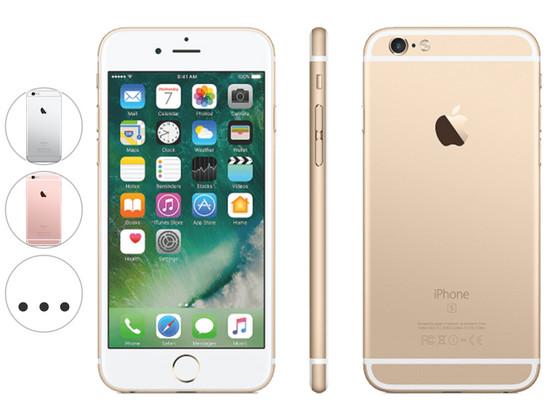 Korting Apple iPhone 6s   16 GB   Premium (A plus )