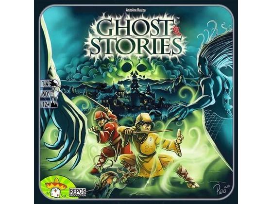 Korting Ghost Stories