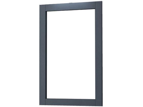 Korting Bino Spiegel | 75 x 50 cm | Oud Blauw