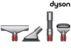 Dyson Handheld Toolkit