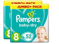 Pampers Baby Dry Windeln | Gr. 8 | 104 Stk.