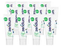 12x Zendium TP Kids | 0-5 jr | 50 ml