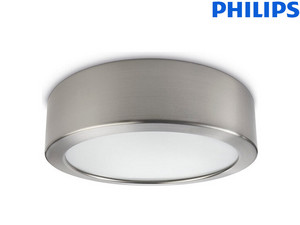 2x lampa Philips myLiving Octagon | 40 W | E14