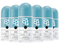 6x 8x4 Men Deo Spray °11 | 50 ml