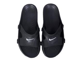 Nike A Badelatschen Internet's Get Sandal Unisex Best eQBWrdxCo