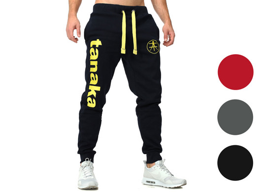 Joggingbroek Merk.Akito Tanaka Joggingbroek Internet S Best Online Offer Daily